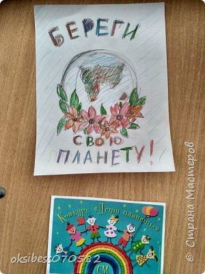 """Всех доброго дня и хорошего настроения!  Всем известно, что этот год в России объявлен годом экологии. Именно эта номинация показалась Полине самой значимой и актуальной. Только на чистой земле будут расти здоровые и счастливые дети. Друзья! Давайте объединимся и сохраним нашу планету """"здоровой!""""  фото 2"""