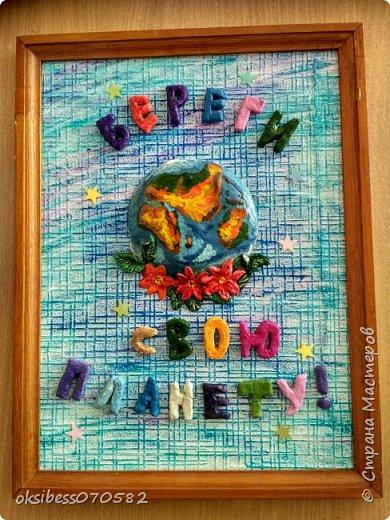 """Всех доброго дня и хорошего настроения!  Всем известно, что этот год в России объявлен годом экологии. Именно эта номинация показалась Полине самой значимой и актуальной. Только на чистой земле будут расти здоровые и счастливые дети. Друзья! Давайте объединимся и сохраним нашу планету """"здоровой!""""  фото 10"""