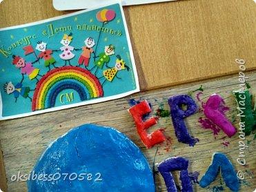 """Всех доброго дня и хорошего настроения!  Всем известно, что этот год в России объявлен годом экологии. Именно эта номинация показалась Полине самой значимой и актуальной. Только на чистой земле будут расти здоровые и счастливые дети. Друзья! Давайте объединимся и сохраним нашу планету """"здоровой!""""  фото 8"""