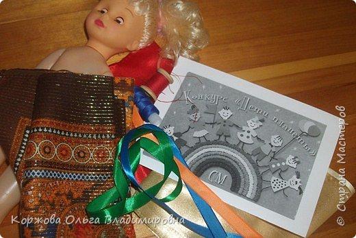 Кукла в костюме казачки-некрасовки. фото 2