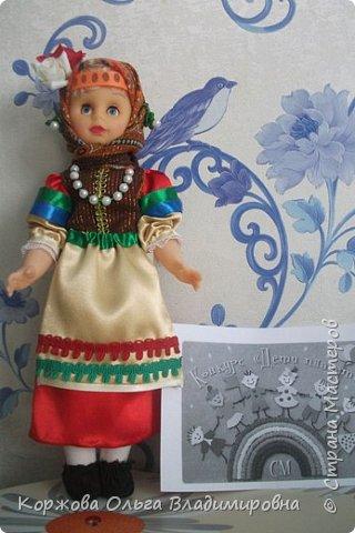 Кукла в костюме казачки-некрасовки. фото 7