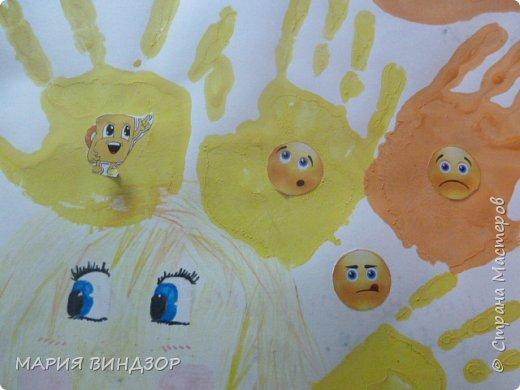 """Добрый день СМ. Это самая первая работа наших детей в СМ (конкурсная)-поспешающих в группу дневного прибывания в МУ КЦСОН """"Лада"""" Свои теплые, дружеские отношения , всякие эмоции друг к другу и к детям мира они представили вот так. Многие родители детям часто ласково говорят """"Солнце мое"""", им это очень нравится. Солнце целый день трудилось И немного утомилось. Чтобы новых сил набраться Хочет солнце искупаться. К морю синему спустилось И на воду опустилось. А потом совсем нырнуло И до завтра утонуло. Чтобы завтра сильным встать, Нужно солнышку поспать. Рано утром пробудиться И на небо возвратиться. фото 14"""