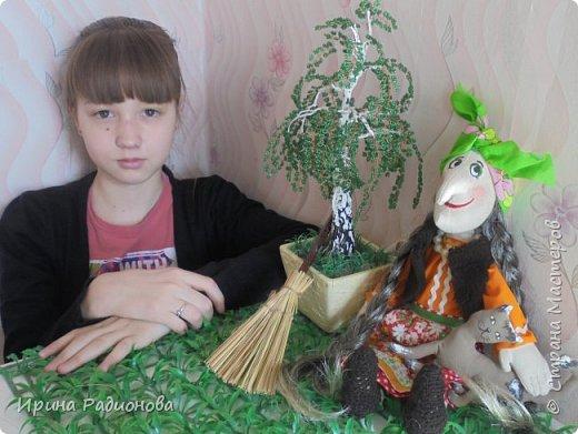 Здравствуйте! Меня зовут Женя. На этот конкурс я решила сделать свою самую любимую героиню русских сказок Бабу -Ягу. Но мне захотелось показать ее не злой и хитрой старухой, а очень милом бабусей. Ведь и она когда то была молодой и вполне симпатичной женщиной.     фото 10