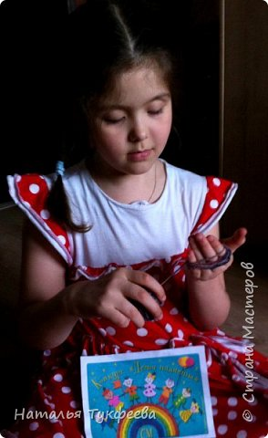 Маленькая Баба- Яга фото 6