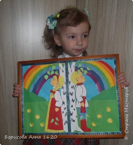 Здравствуйте, жители Страны мастеров. Представляю вам работу своей дочки.  фото 13