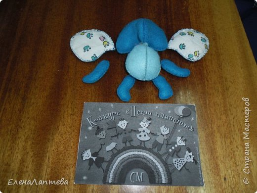 Прочитав описание конкурса, мы решили поучаствовать и в этой номинации. Идеей этой работы послужила зарисовка моей ученицы, на которой были изображены мамонтёнок и сама автор рисунка.  Как оказалось, Розе очень нравится сам образ игрушки, который искал свою маму. фото 12