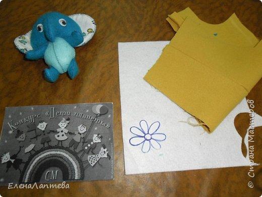 Прочитав описание конкурса, мы решили поучаствовать и в этой номинации. Идеей этой работы послужила зарисовка моей ученицы, на которой были изображены мамонтёнок и сама автор рисунка.  Как оказалось, Розе очень нравится сам образ игрушки, который искал свою маму. фото 13