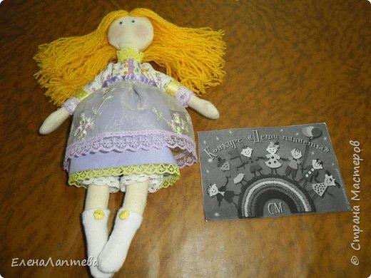 Прочитав описание конкурса, мы решили поучаствовать и в этой номинации. Идеей этой работы послужила зарисовка моей ученицы, на которой были изображены мамонтёнок и сама автор рисунка.  Как оказалось, Розе очень нравится сам образ игрушки, который искал свою маму. фото 8