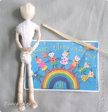 """Композиция """"Мой лучший друг""""изготовлена изразличных материалов; фигурка ребёнка из материала талаш, фигурка собаки из салфеток в технике папье -маше. фото 3"""