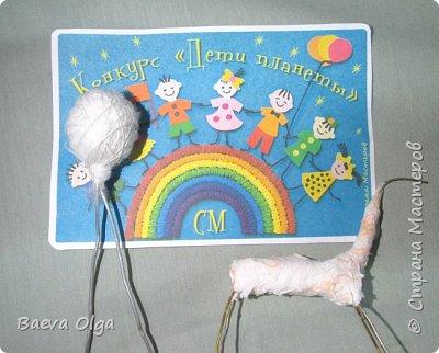 """Композиция """"Мой лучший друг""""изготовлена изразличных материалов; фигурка ребёнка из материала талаш, фигурка собаки из салфеток в технике папье -маше. фото 2"""