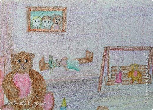Здравствуйте!  Я с большим удовольствием принимаю участие в конкурсе.  Мне скоро исполнится 10 лет, но до сих пор люблю играть в игрушки. Моими любимцами являются мягкие мишки, поэтому нарисовала их повсюду. Приглашаю к просмотру. фото 2