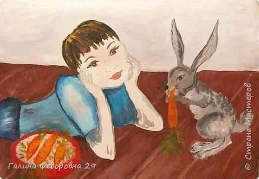 """Уважаемые мастера! Представляем вашему вниманию рисунок """"Морковка для друга"""". Выполнил ученик второго класса. На рисунке изображен любимый домашний питомец. фото 1"""