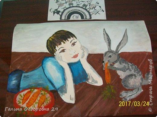 """Уважаемые мастера! Представляем вашему вниманию рисунок """"Морковка для друга"""". Выполнил ученик второго класса. На рисунке изображен любимый домашний питомец. фото 8"""
