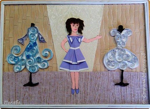 """Даша занимается в театре моды """"Колибри"""" и решила своей работой рассказать о своём увлечении. Работа выполнена из бумаги в смешанной технике. фото 1"""