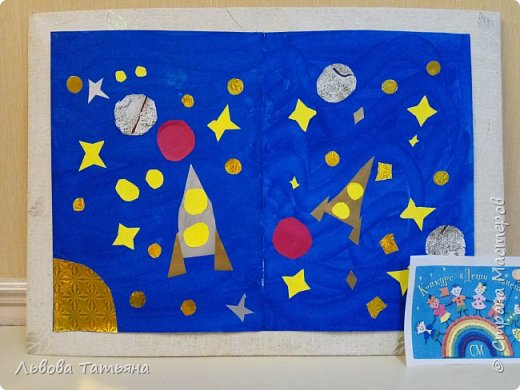 Космос - это загадочный мир звезд, планет, астероидов и других объектов. Каждый мальчишка мечтает полететь в космос. Вот и наших мальчишек привлекает сияние звезд. Они очень мечтают полететь в космос. И думают, что в будущем не только взрослые, но и дети будут путешествовать по космическим просторам.  фото 6