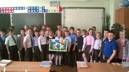 """Здравствуйте, уважаемые жители Страны Мастеров! Представляю Вам работу, выполненную моими учениками. Мы - первоклассники. Несмотря на это, стараемся быть активными участниками образовательного и творческого процесса. Так, в рамках мероприятий, посвященных Году Экологии в России, мы приняли участие во Всероссийском Заповедном уроке, региональном Заповедном уроке. Создаем классный проект на экологическую тему. Поэтому ребята решили выполнить работу именно в номинации """"Зеленая планета"""".  Работа представляет собой мозаичную аппликацию, выполненную шариками из гофрированной бумаги.  фото 16"""