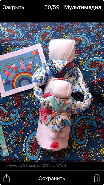 """Здравствуйте, когда на Вашем сайте был объявлен конкурс """"Дети планеты"""", моя ученица 7 класса Эрис Дарина сразу же откликнулась на мое предложение принять участие в данном творческом мероприятии и выбрала для себя номинацию ««Куклы (игрушки) народов мира».   Дарина человек творческий, целеустремленный, очень любит рисование и рукоделие, шьет красивые игрушки из фетра по собственным выкройкам.  На уроках технологии я познакомила девочек с традиционными славянскими обережными куклами и провела мастер-класс по изготовлению кукол к Пасхе. Дарину очень заинтересовало это декоративно-прикладное направление и она приняла решение выполнить творческий проект по изготовлению народной куклы, предварительно поискав на великих просторах Интернета дополнительный материал, связанный с историей и технологией изготовления тряпичных кукол. Выбор пал на куклу Ведучка. Дарина предлагает свой мастер-класс по изготовлению обереговой куклы столбушки-скрутки  Ведучка.  Ведучка — мать, бабушка, крёстная, сестра, а возможно, и мачеха или воспитательница, то есть та женщина, которая ведёт ребёнка за руку. Ведучка передаёт ребёнку свои знания, умения, учит быть в ладу с собой и окружающим миром, наставляет, одним словом -ведет по жизни…Ведучка — знающая берегиня,  трепетно и с любовью помогает своей воспитаннице познавать себя и окружающий её мир. Особенность Ведучки – руки женщины и ребёнка как одно целое. фото 6"""