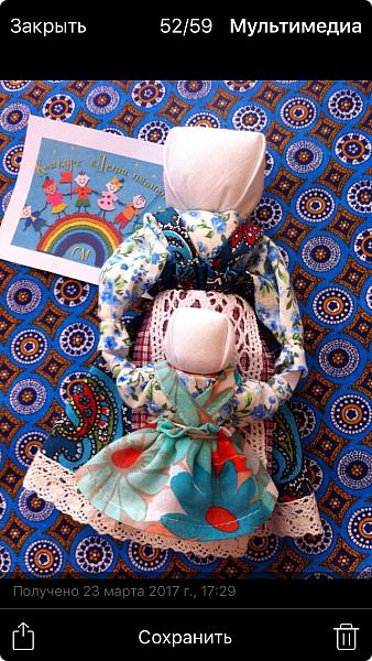 """Здравствуйте, когда на Вашем сайте был объявлен конкурс """"Дети планеты"""", моя ученица 7 класса Эрис Дарина сразу же откликнулась на мое предложение принять участие в данном творческом мероприятии и выбрала для себя номинацию ««Куклы (игрушки) народов мира».   Дарина человек творческий, целеустремленный, очень любит рисование и рукоделие, шьет красивые игрушки из фетра по собственным выкройкам.  На уроках технологии я познакомила девочек с традиционными славянскими обережными куклами и провела мастер-класс по изготовлению кукол к Пасхе. Дарину очень заинтересовало это декоративно-прикладное направление и она приняла решение выполнить творческий проект по изготовлению народной куклы, предварительно поискав на великих просторах Интернета дополнительный материал, связанный с историей и технологией изготовления тряпичных кукол. Выбор пал на куклу Ведучка. Дарина предлагает свой мастер-класс по изготовлению обереговой куклы столбушки-скрутки  Ведучка.  Ведучка — мать, бабушка, крёстная, сестра, а возможно, и мачеха или воспитательница, то есть та женщина, которая ведёт ребёнка за руку. Ведучка передаёт ребёнку свои знания, умения, учит быть в ладу с собой и окружающим миром, наставляет, одним словом -ведет по жизни…Ведучка — знающая берегиня,  трепетно и с любовью помогает своей воспитаннице познавать себя и окружающий её мир. Особенность Ведучки – руки женщины и ребёнка как одно целое. фото 8"""