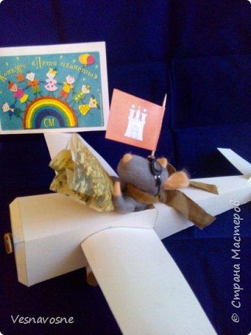 """Здравствуйте, дорогие участники и организаторы конкурса """"Дети планеты"""". С недавних пор мы увлеклись мышками! А вдохновила нас на участие в конкурсе детская книга Торбена Кульмана """"Линдберг. Невероятные приключения летающего мышонка"""". Представляем Вашему вниманию вариант главного героя этой книги. фото 11"""