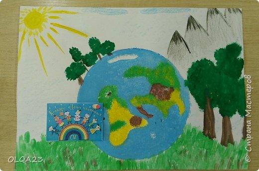 Ещё раз, Здравствуйте! Всем известно, что  2017 год объявлен Годом  экологии. В связи с этим незадолго до начала конкурса    мы с ребятами решили сделать  свой Экологический календарь. 22 апреля – Всемирный день Земли.  Представляем на конкурс страничку календаря посвящённой этой дате. фото 9