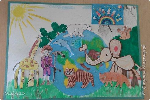 Ещё раз, Здравствуйте! Всем известно, что  2017 год объявлен Годом  экологии. В связи с этим незадолго до начала конкурса    мы с ребятами решили сделать  свой Экологический календарь. 22 апреля – Всемирный день Земли.  Представляем на конкурс страничку календаря посвящённой этой дате. фото 11