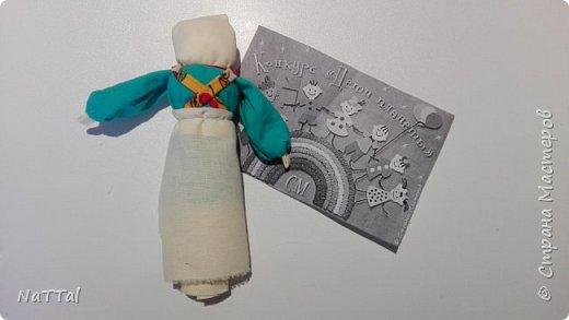 """Разрешите представить вам куклу """"Радуницу"""". Издавна на Руси эта кукла считалась приносящей радость и благополучие в дом. Свое название кукла получила в честь праздника """"Пасха"""" фото 7"""