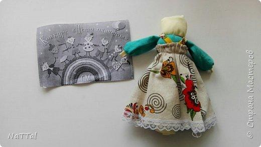 """Разрешите представить вам куклу """"Радуницу"""". Издавна на Руси эта кукла считалась приносящей радость и благополучие в дом. Свое название кукла получила в честь праздника """"Пасха"""" фото 8"""