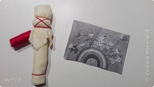 """Разрешите представить вам куклу """"Радуницу"""". Издавна на Руси эта кукла считалась приносящей радость и благополучие в дом. Свое название кукла получила в честь праздника """"Пасха"""" фото 4"""