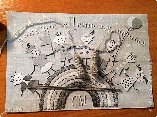 """Здравствуйте, жители Страны Мастеров! Меня зовут Лиза. Я учусь в 6 классе. В свободное время мне нравится делать игрушки из фетра и вязать крючком. С огромным желанием и хорошим настроением я связала игрушку на конкурс """"Дети планеты"""". фото 5"""