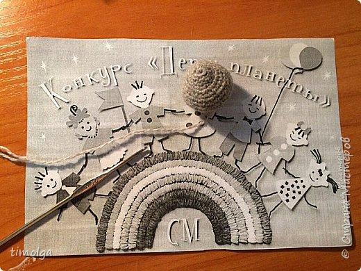 """Здравствуйте, жители Страны Мастеров! Меня зовут Лиза. Я учусь в 6 классе. В свободное время мне нравится делать игрушки из фетра и вязать крючком. С огромным желанием и хорошим настроением я связала игрушку на конкурс """"Дети планеты"""". фото 4"""
