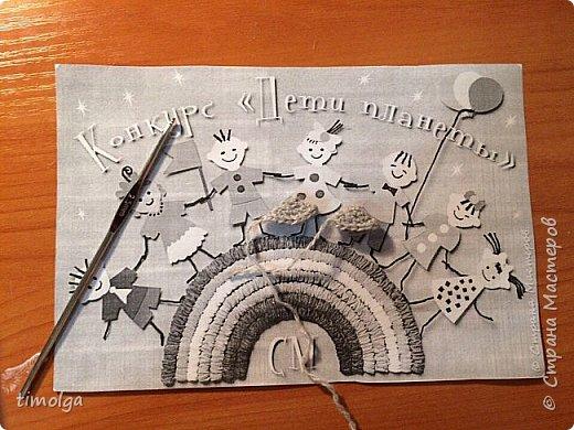 """Здравствуйте, жители Страны Мастеров! Меня зовут Лиза. Я учусь в 6 классе. В свободное время мне нравится делать игрушки из фетра и вязать крючком. С огромным желанием и хорошим настроением я связала игрушку на конкурс """"Дети планеты"""". фото 7"""