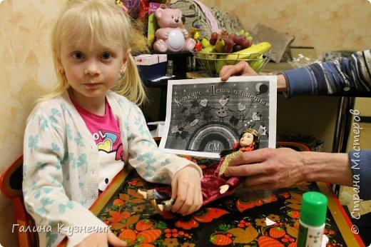 """Наша семья долгое время жила в Туркмении, поэтому когда начался конкурс """"Дети планеты"""" мы решили, что сделаем наряд для куклы. Туркменский женский костюм состоит из штанов балак, платья кёйнек с круглым вырезом, прямого покроя и головного убора (платок для взрослой женщины, тюбитейка для не замужней девушки). фото 6"""