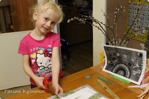 """Наша семья долгое время жила в Туркмении, поэтому когда начался конкурс """"Дети планеты"""" мы решили, что сделаем наряд для куклы. Туркменский женский костюм состоит из штанов балак, платья кёйнек с круглым вырезом, прямого покроя и головного убора (платок для взрослой женщины, тюбитейка для не замужней девушки). фото 5"""