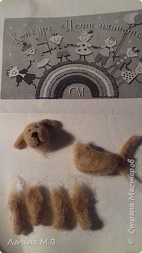 """Халтурина Ольга  с большим желанием решила поучаствовать в конкурсе. У ее есть лучший друг,  это  щенок Тишка. Оля занимается в творческом объединении """"Фантазии из бисера и войлока"""" и свою работу она выполнила в технике сухое валяние фото 6"""