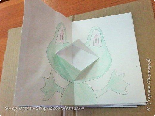 Работа представляет собой книжку. Снаружи пластилиновая картина, внутри объемные картинки из бумаги. фото 8