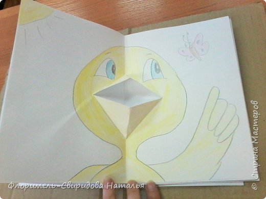 Работа представляет собой книжку. Снаружи пластилиновая картина, внутри объемные картинки из бумаги. фото 9