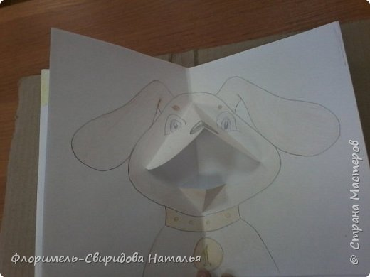 Работа представляет собой книжку. Снаружи пластилиновая картина, внутри объемные картинки из бумаги. фото 10