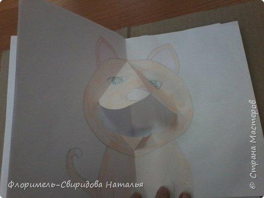 Работа представляет собой книжку. Снаружи пластилиновая картина, внутри объемные картинки из бумаги. фото 11