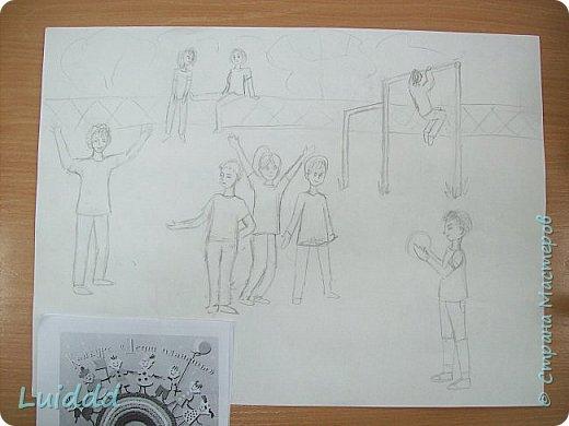 """Добрый день жители Страны Мастеров. Хочу представить вашему вниманию третью работу на тему советского детства, которая называется """" На спортивной площадке"""". фото 2"""