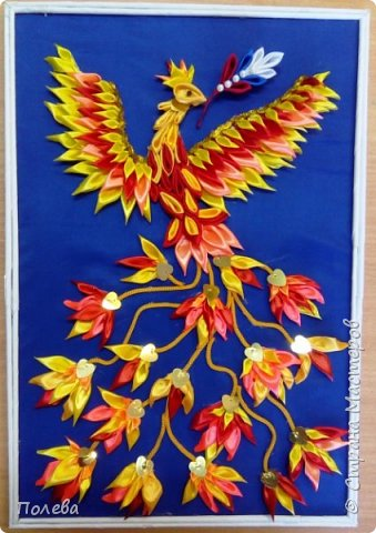 Жар-птица - один из самых волшебных персонажей русских народных и авторских сказок. Возможно поэтому Алина выбрала её для своей работы.  фото 1