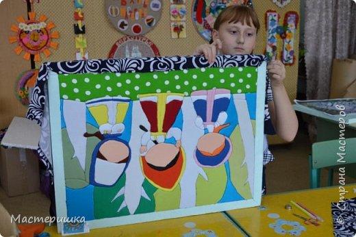 """Добрый день, участники конкурса! Сегодня я показываю следующую картинку из нашей серии. Очень уж нам понравилась номинация """"Голубой вагон сказок"""". Выбор Нади упал на советский мультфильм """"Вовка в тридевятом царстве"""". Изобразила Надежда Василис Премудрых, которые так веселы, красивы и умны. Прямо, как девчонки из 5 класса: они всё знают, помнят, им всё интересно, любят """"покомандовать"""" над мальчишками ...в общем такие Премудрые (как им кажется))) фото 4"""