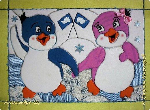 Работа моих учениц Вероники и Марии. Девочки решили объединиться, так как их работы по мотивам замечательного мультфильма о храбром пингвиненке Лоло.  Начну с того,что в нашей творческой мастерской , большое внимание уделяется холодным районам земли. Северный Ледовитый океан (северный полюс) и Антарктида (южный полюс).  В процессе творчества дети узнают природные зоны, особенности строения северных плавающих животных, о суровой среде обитания,   интересные факты, легенды и мифы  о них. Используя разные материалы, через образы и творчество, занятия   помогают  детям ощутить единство всего живого, хрупкость и уязвимость планеты,  учит ответственности за чистоту и сохранность природы. Прежде чем приступить к выполнению какого - либо животного, мы рассматриваем информацию из красной книги, смотрим документальные фильмы и конечно мультфильмы (по возможности). Так совпало,что последняя наша тема, перед конкурсом, была Антарктида. Когда мы лепили, рисовали или плели из бисера пингвинов, все конечно вспоминали  и наперебой рассказывали о  приключениях двух маленьких пингвинят, мальчике Лоло и девочке Пепе. Техника Кинусайга набирает обороты в Стране Мастеров! Столько замечательных, ярких работ! Маша и Вероника  с выбором сюжета и техники, долго не думали. Антарктида в технике Кинусайга. Нарисовали эскизы и за дело! В качестве символа, на этой картинке, изобразили флаги  Антарктиды. фото 1