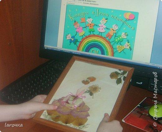 Дети - цветы жизни! И мы полностью согласны с таким выражением.  Свою девочку Василина решила представить в платье из роз. И помогли ей в этом засушенные растения. фото 5