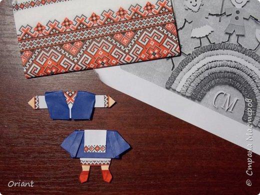 Огромное спасибо за то, что продлили сроки окончания конкурса. Благодаря этому я сделала работу, о которой давно мечтала.  Однажды в Интернете попалось мне интересное видео - забавные куклы-дети, выполненные в технике оригами. Взяла на заметку ( https://www.youtube.com/watch?v=iA9Kq6540aE). Конкурс дал толчок и вот, что получилось. фото 9