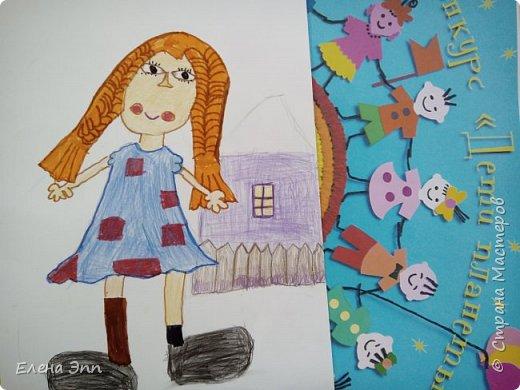 Пеппи -любимая героини Полины. Они даже похожи: весёлые, любят придумывать необычные игры и небылицы, и им никогда не бывает скучно. фото 5