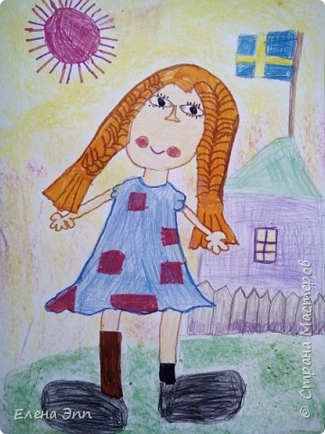 Пеппи -любимая героини Полины. Они даже похожи: весёлые, любят придумывать необычные игры и небылицы, и им никогда не бывает скучно. фото 1