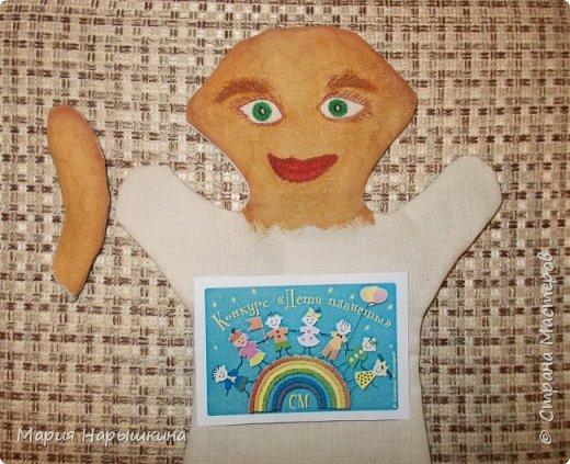 Для конкурса я решила сделать перчаточную куклу Бабки - Ежки. Это очень яркий персонаж, который встречается во многих русских народных сказках. фото 5