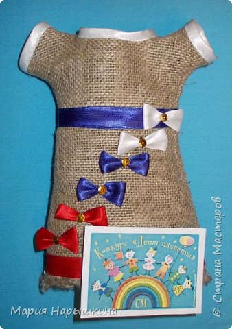 Для конкурса я решила сделать перчаточную куклу Бабки - Ежки. Это очень яркий персонаж, который встречается во многих русских народных сказках. фото 9