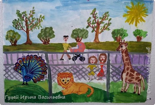 """Здравствуйте Страна мастеров!  Представляю работу своей ученицы Анель """"Мы с мамой в зоопарке"""". Самые незабываемые впечатления произвели на Анель животные, которых она увидела в зоопарке. фото 1"""
