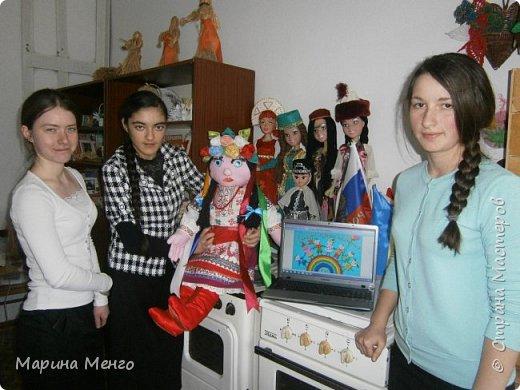 Русский народный костюм фото 7
